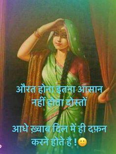 Quotes and Whatsapp Status videos in Hindi, Gujarati, Marathi Hindi Quotes Images, Life Quotes Pictures, Hindi Quotes On Life, Life Lesson Quotes, Good Thoughts Quotes, Best Love Quotes, Good Life Quotes, Daily Quotes, Deep Thoughts