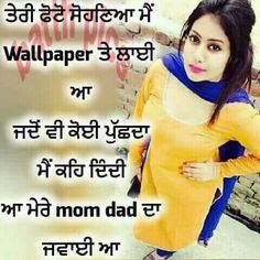 parleen Punjabi Status, Punjabi Quotes, Mom And Dad, Attitude, Love Quotes, Lovers, Gallery, Faith, Mindset