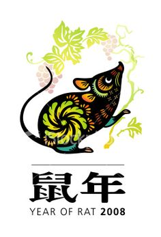 Year of Rat Royalty Free Stock Vector Art Illustration.my birth year is a year of the rat Chinese Astrology, Chinese Zodiac, Chinese Art, Chinese New Year Poster, New Years Poster, Rat Tattoo, Chinese Paper Cutting, New Year Art, Mouse Illustration