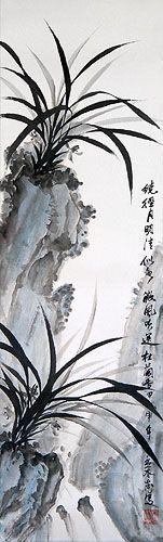 Chinese print