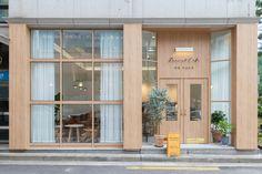 카페 전문인테리어 / 어라운드30 인테리어디자인 Cafe Interior, Interior Design, Tea Restaurant, Small Cafe, Bakery Design, Coffee Shop, Facade, Entrance, Minimalism