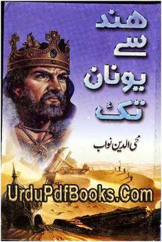 Hind Se Younan Tak Novel By Mohiuddin Nawab Islamic Messages, Urdu Novels, Free Pdf Books, Sad Stories, History Books, Reading Online, Literature, Author, Greek Art