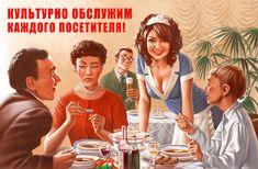Имидж-иллюстрация-плакат для ресторана «опять 25» Свободная трактовка советского плаката «Заслужи похвалу!»