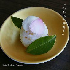 Ball-shaped Sushi(Temarizushi) of Sasanqua
