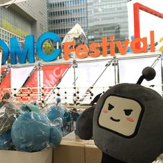 ✨#dmcfestival 이틀째💜 가을비 추적추적 내리는 일요일 ☔️ 즐거운 페스티벌과 함께 #상암문화광장 에서 #mbc브랜드스토어 를 만나보세요! #엠빅 #엠빅마이크인형 #마리텔  #귀요미 #MBC