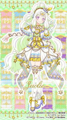 Special wallpapers of Jewlie and Janice! Female Character Design, Character Concept, Anime Boy Zeichnung, Special Wallpaper, Anime Stars, Sailor Chibi Moon, Anime Figurines, T Art, Pretty Cure