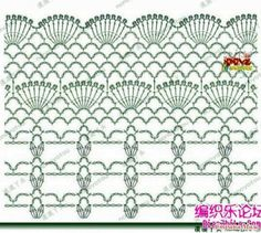 Prenda muy fresca para primavera verano con bellos motivos en crochet