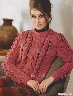 Яркий пуловер с шишечками. Спицы.