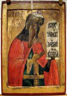 God sent Moses back to Egypt to demand the release of the Israelites from slavery. Moses said that he could not speak with assurance or so God allowed Aaron, his brother, to become his spokesperson. Moses Exodus, Egyptian Kings, Russian Icons, High Priest, Religious Icons, Orthodox Icons, Religion, Old Things, Sisters