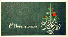 """Советское детство: Худ. З.Егорова1969Издательство """"Изобразительное ис..."""