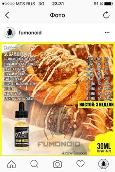 Premium E-liquids straight from the manufacturer Diy Vape Juice, Vape Diy, E Juice Recipe, Diy E Liquid, Cinnamon Sugar Cookies, Clone Recipe, Mango Cream, E Liquid Flavors, Vanilla Custard
