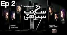 Saanp Seerhi Episode 15 Express TV Drama 22 April 2017