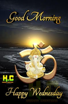 Wednesday Wishes, Happy Wednesday, Good Morning Beautiful Images, Krishna, Allah, Christmas Ornaments, Holiday Decor, Christmas Jewelry, Christmas Decorations