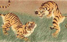 Shogun 2: Total War - Tiger Fight