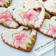 """Lili"" пряники-козули - бледно-розовый,пряники,козули,печенье,имбирное печенье"