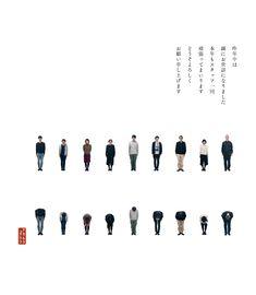 staff style nakamuragraph paper 2016