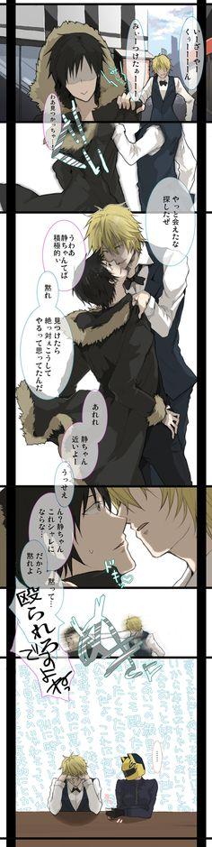 anime, chibi, and izaya image