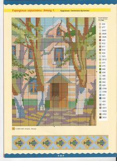 Gallery.ru / Ôîòî #20 - ×Ì ðó÷íàÿ âûøèâêà 2003 04 - Chispitas