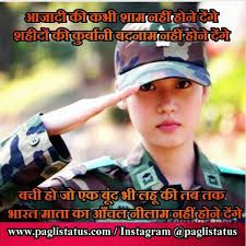 Image result for quotes for army girlfriends in hindi | Army ...