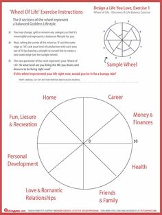 find balance and simplify your life wheel of life exercise free printable printables. Black Bedroom Furniture Sets. Home Design Ideas