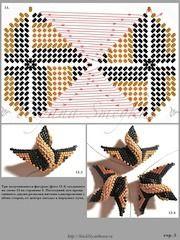 STAR twisted beams pg5