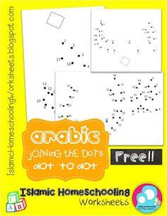 joining letters funarabicworksheets arabic for children pinterest letters. Black Bedroom Furniture Sets. Home Design Ideas