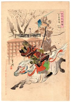 Lotto 00773 N.1 xilografia ukiyo-e Ogata Gekko YOSHIHIRA INSEGUE SHIGEMORI Anno: 1896 Condizioni: buone Dimensioni: 25 x 36,5 cm Geisha, Japan Painting, Samurai Art, China Art, True Art, Japanese Prints, Japan Art, Woodblock Print, Art Day