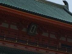 應天門 弘法も筆の誤りに関係しているんですよ。 京都市