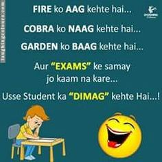 Jokes Funny Quotes About Exams Funny Minion Memes, Funny School Jokes, Funny Jokes In Hindi, Very Funny Jokes, Really Funny Memes, Funny Facts, School Memes, Crazy Funny, Stupid Funny