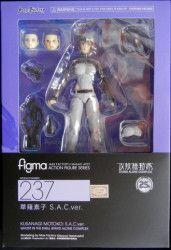 マックスファクトリー figma 攻殻機動隊 STAND ALONE COMPLEX(S.A.C.) 237 草薙素子 S.A.C.ver/Kusanagi Motoko S.A.C.ver