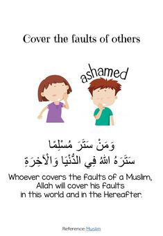 Free Printable ebook with illustrations of 16 short hadith for Kids that focuses on building good character- Cover the faults of others | Islam | Sunnah | Children | Teaching | Learning | Muslim | Manners Teaching Kids Manners, Manners For Kids, Child Teaching, Islamic Books For Kids, Islam For Kids, Islamic Love Quotes, Islamic Inspirational Quotes, Uplifting Quotes, Arabic Quotes