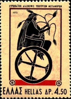 Stamp: European Conference of Transport Ministers (Greece) (Congresses) Mi:GR 1175 Stamp Collecting, Postage Stamps, Letterpress, Printmaking, Mythology, Poster, Wildlife, Graphic Design, World
