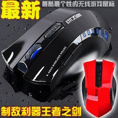 E980 wireless mouse professional gaming mouse cfdota mouse pad on AliExpress.com. 5% off $26.26