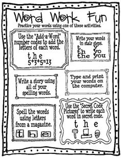 Freebie!!!  Word Work Choices