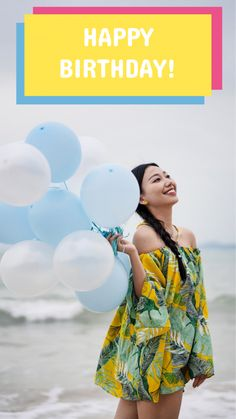 Story Template with Happy Birthday caption Creative Instagram Stories, Instagram Story Ideas, Insta Ideas, Happy Birthday Template, Birthday Cards, Birthday Ideas, Medan, Happy Birthday Captions, Instagram Frame Template