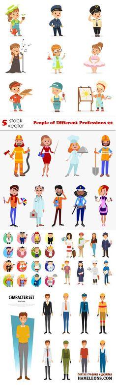 Люди разных профессий - векторный клипарт |  People of Different Professions 22