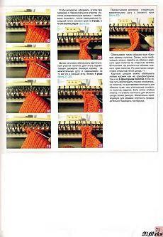 Вязание планки из шнура(1)
