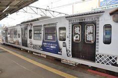 広島グルメ満載!ラッピング電車