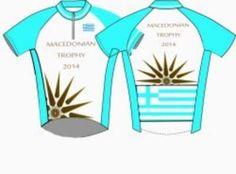 Για  2η  χρονιά  ο  Ποδηλάτης  διοργανώνει  κύπελλο   ορεινής ποδηλασίας  με  την  ονομασία  Macedonian Trophy. Ο πρώτος  αγώνας  θα  πραγματοποιηθεί  στο  όμορφο  δάσος  του  σειχ σου  με  σημείο  εκκίνησης  και  τερματισμού  το τέρμα  των  λεωφορείων της  τριανδρίας Sports News, Mtv, Beauty, Beauty Illustration