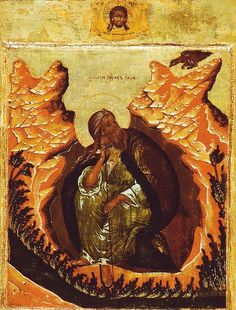 Today is the Feast of the Holy Prophet ELIJAH