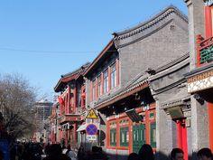 胡同 (hútòng) - 北京 (Běijīng)