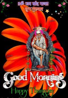 Good Morning Clips, Good Morning Friends Images, Sai Ram, Thursday, Comic Books, God, Happy, Poster, Life