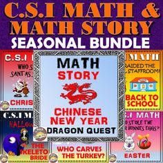 CSI and Math Story Seasonal Bundle - Christmas, Thanksgiving, Halloween, Back to School, Easter, and Chinese New Year.   Your students will LOVE doing these. Great for upper elementary (primary) school students and lower middle school also.