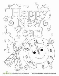 Happy New Year Coloring Sheet Worksheet