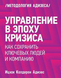 http://www.litres.ru/static/bookimages/13/29/97/13299710.bin.dir/13299710.cover.jpg