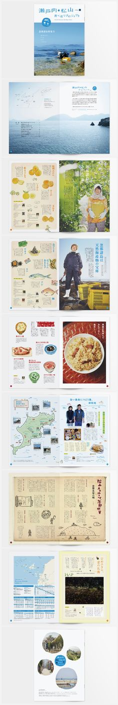 how each page have different theme, well consider of colour, same type style through the magazine