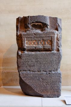 This inscribed basalt slab is known as the Stela of Zakkur. It refers to the Aramaic king Hazael who is also referred to in the Bible in such passages as 1 Kings 19:15. The item was discovered in 1903 at Tel Afis in Syria and dates to approximately 800 BC. The artifact is about 24 inches tall and the language is Aramaic. It is now located in the Louvre.
