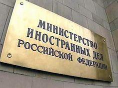 Застрелен еще один российский дипломат: погиб советник Латиноамериканского департамента  http://joinfo.ua/incidents/1190917_Zastrelen-odin-rossiyskiy-diplomat-pogib-sovetnik.html