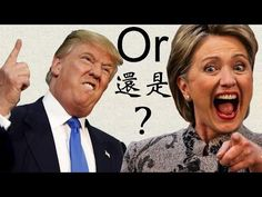 """How to say """"Or"""" in Chinese - the Difference between 或者 and 還是