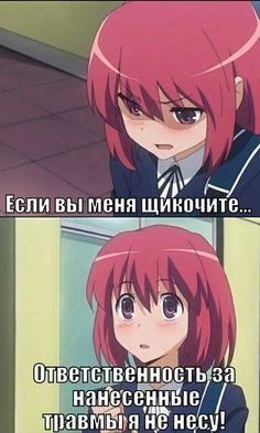 Master Kids World Hello Memes, Anime Mems, Creepypasta Characters, Funny Memes, Jokes, Imagine Dragons, Cute Pictures, Otaku, Anime Art